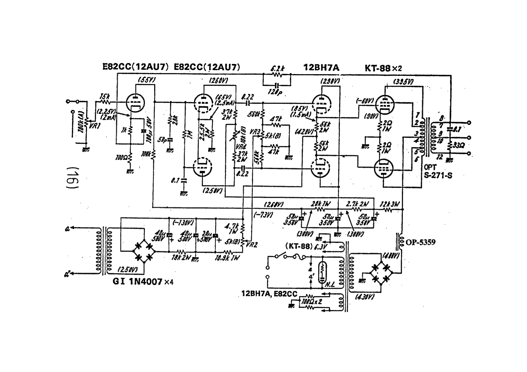 Incredible Tube Amp Schematics Basic Electronics Wiring Diagram Wiring Cloud Oideiuggs Outletorg
