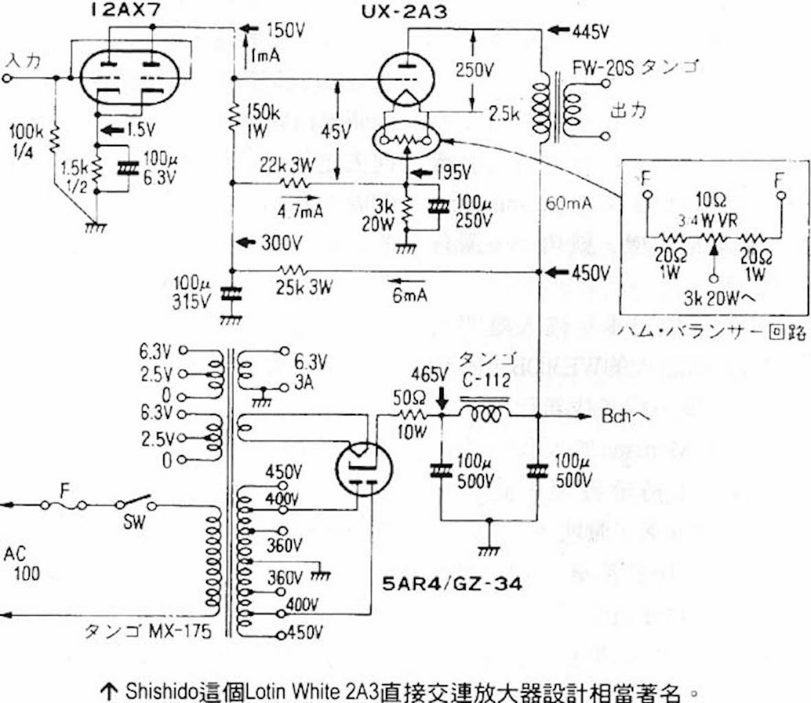 2A3 tube amp schematics