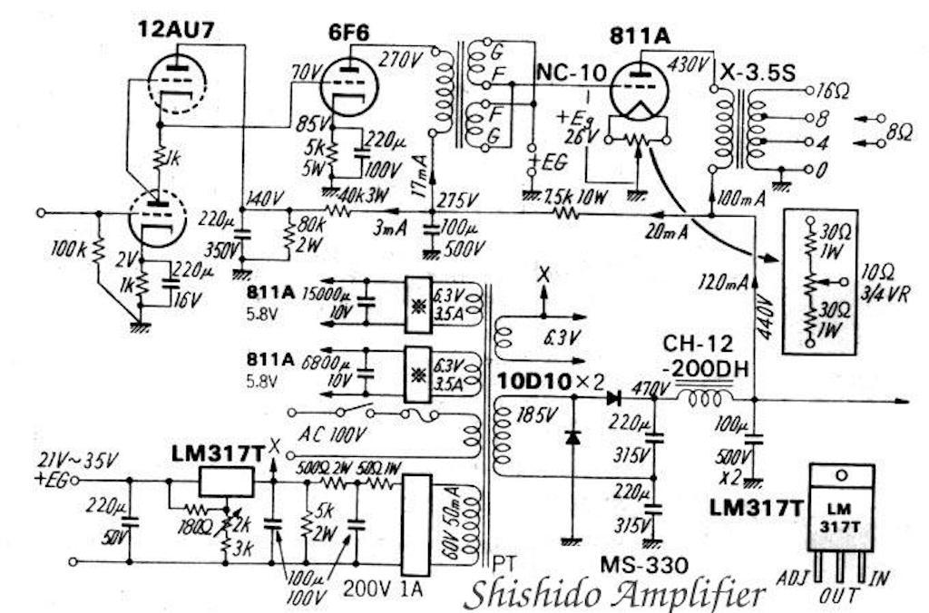 shishido 811A tube amp
