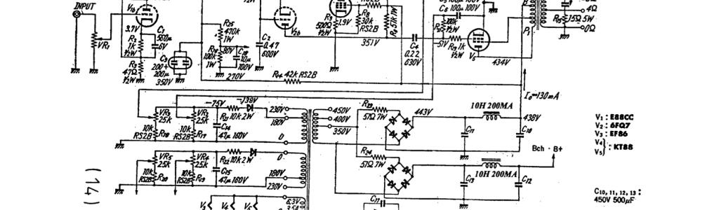 Sarris Custom Tube Amps | Handmade tube amplifiers since 1992